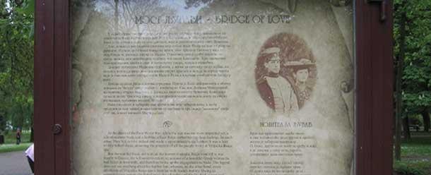 HistorischeTafel in Vrnjačka Banja